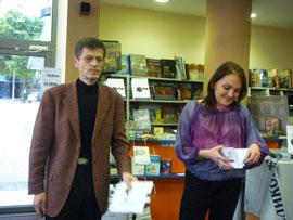 Авторите